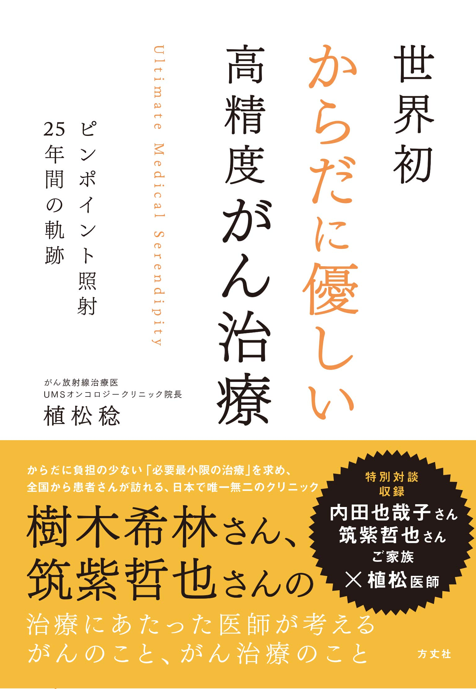 115-H1-karadaniyasashiigan.jpg