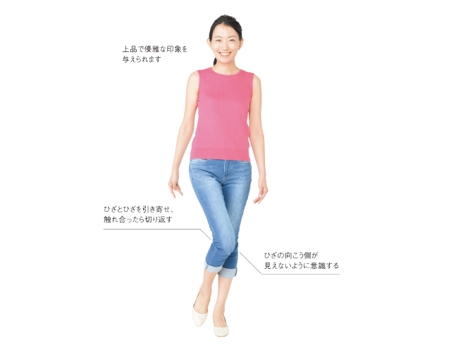 モデルが使う歩き方のテクニック!脚の間の景色を見せない「エレガントウォーキング」のやり方