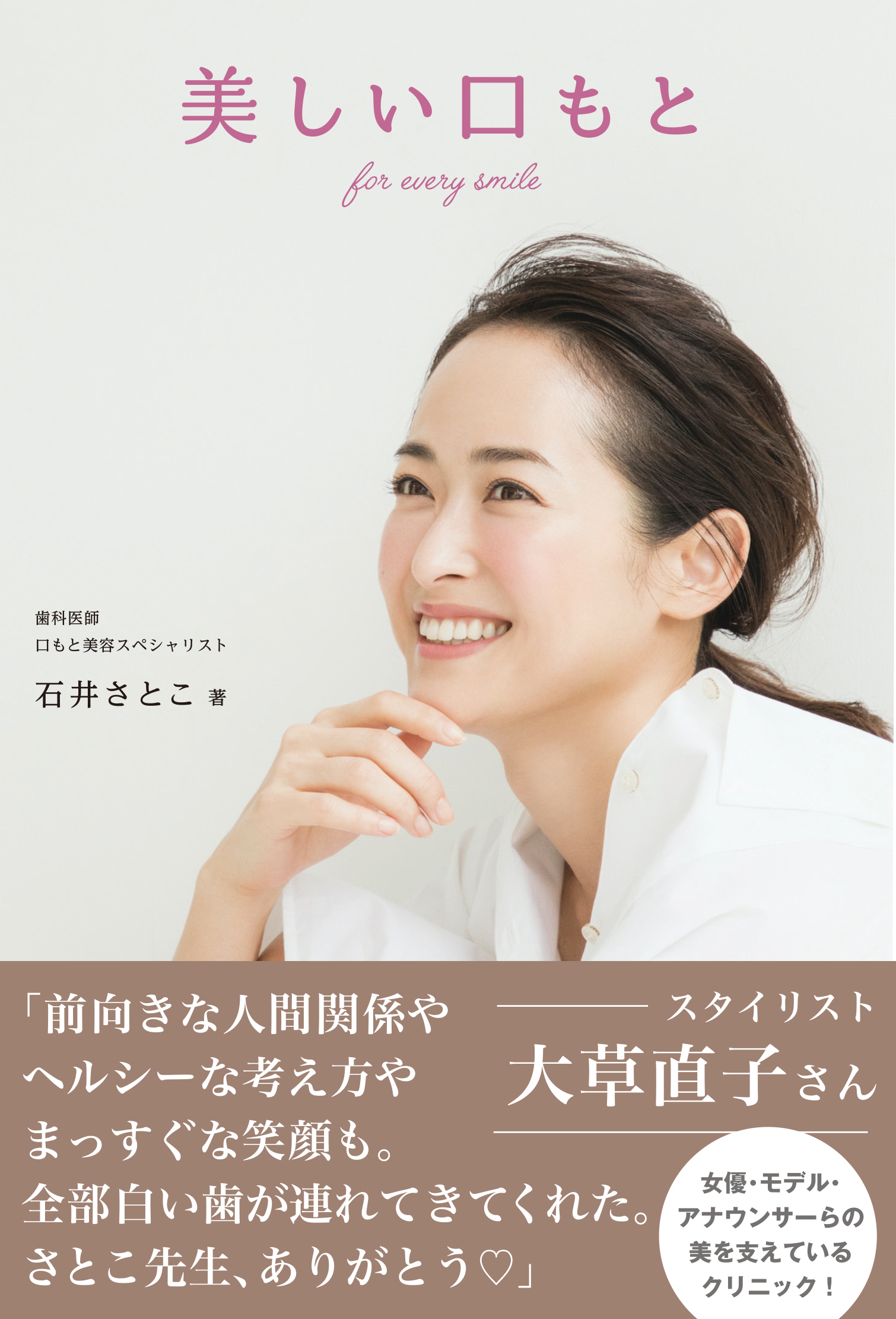 132-H1-kuchimoto.jpg