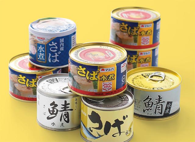 生よりスグレモノ!さば缶は栄養いっぱい/さば缶活用レシピ(1)