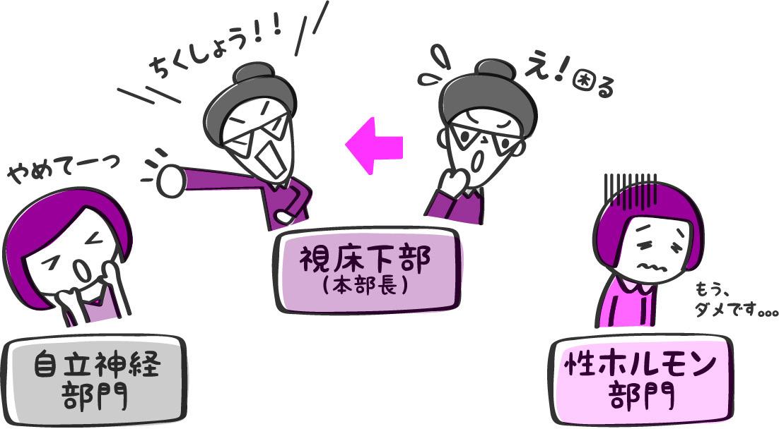 オトナ女子_ページ_016_画像_0001.jpg