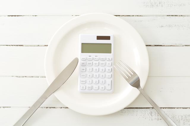 マクロ管理法で「意識高い系」に! ムダなカロリー摂取がおのずと減る/最強の食べ方