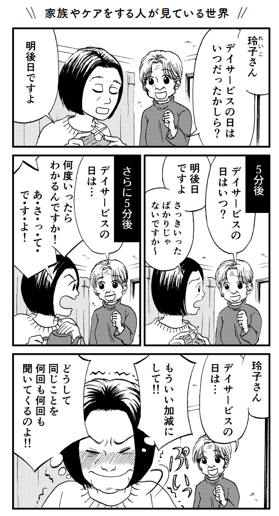 177-001-001.jpg