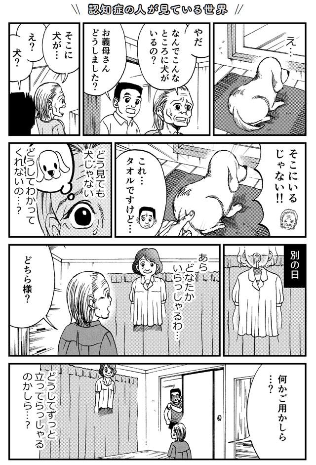 177-010-057.jpg