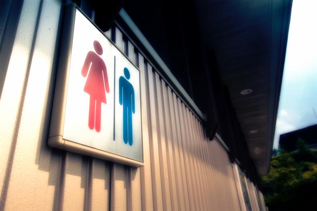 40歳以上の8人に1人が尿トラブル!? 頻尿や尿もれを自宅で改善できる