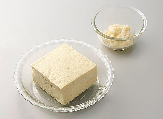 豆腐 塩 麹