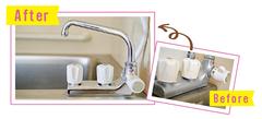 「お酢」で水あかを落とす!お風呂&トイレの安心掃除術