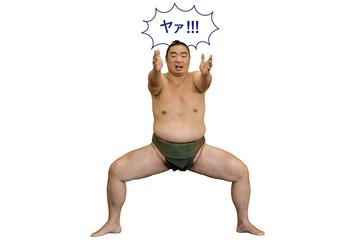 バランス能力や足腰の強化に!「相撲健康体操」のススメ