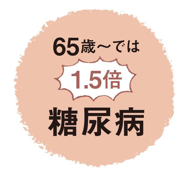 1911p047_01.jpg