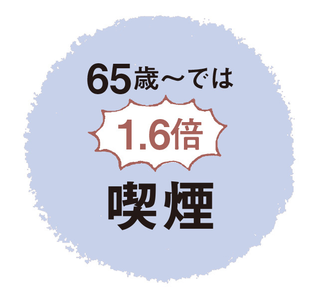 1911p047_02.jpg