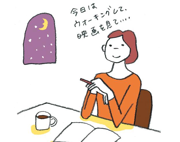 認知症を遠ざけるために! 「手書きで日記をつける」ススメ