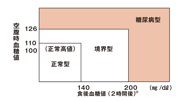 2001p037_02.jpg