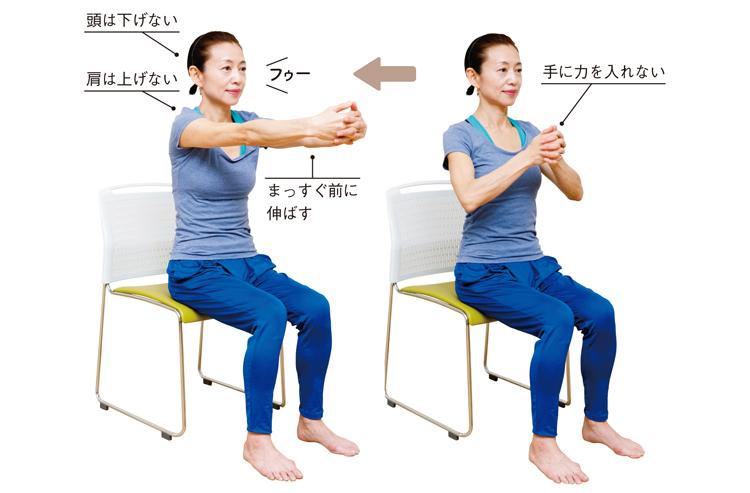 肩甲骨周りの筋肉をほぐして!10秒間キープする「腕伸ばし体操」