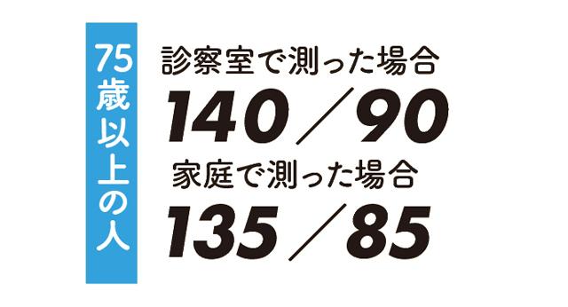 2004p016_03.jpg