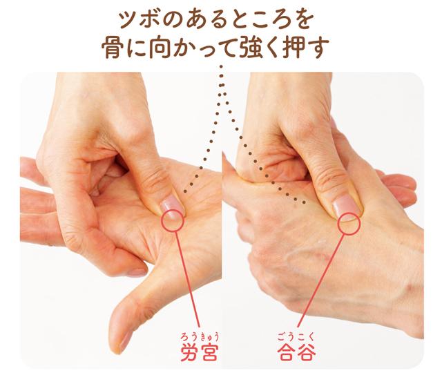 手の甲をほぐして動脈を刺激!「手」の血管マッサージ