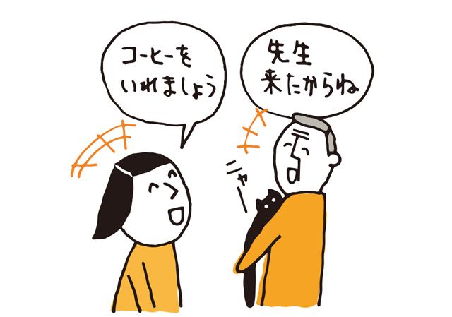 2005p071_02.jpg