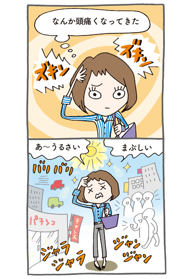 2006_p048_01.jpg