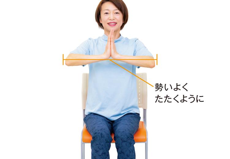 座って手をたたいて...骨粗鬆症を予防!「手のひらコツコツ」/60秒骨たたき(2)
