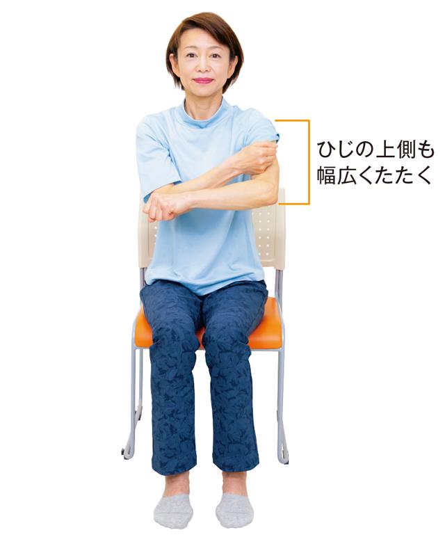 2006_p064_04.jpg