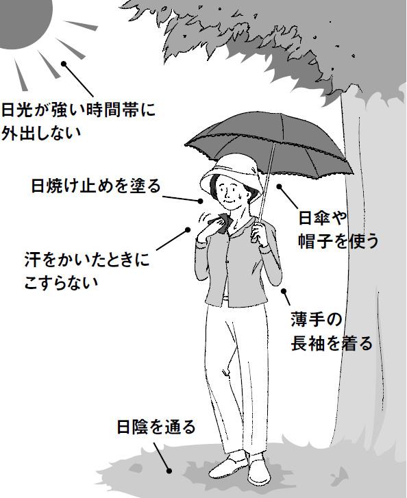 2007_91_2.jpg