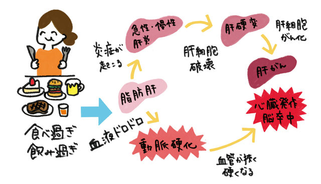 2007_P069_04.jpg