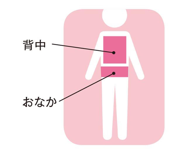 2008_P031_007.jpg