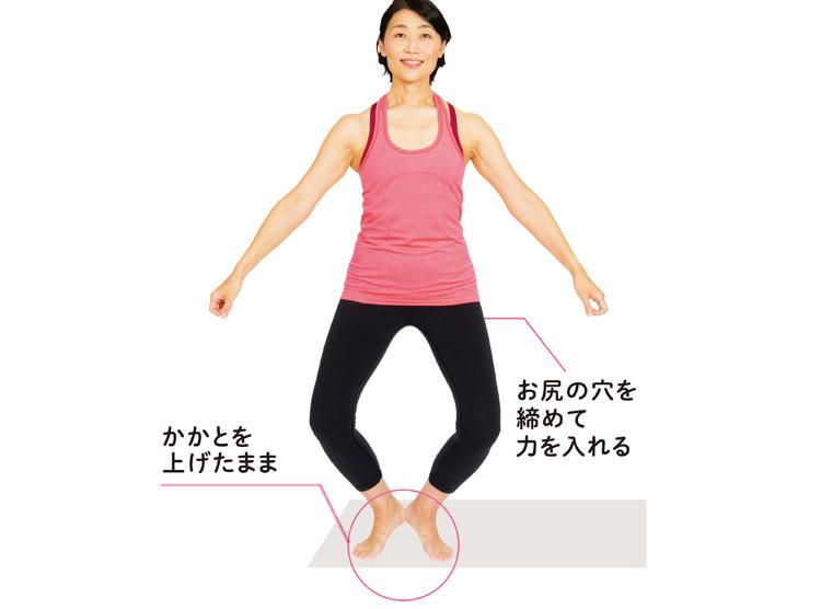 「美脚&小尻」に♪ ラジオ体操「腕を振って脚を曲げ伸ばす運動」のやり方/医師が解説!ラジオ体操(2)