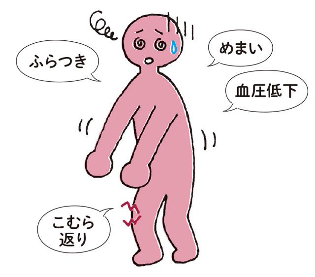 2008_P047_006.jpg
