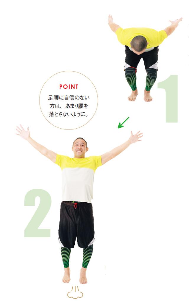 200901_04.jpg