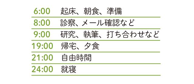 2009_P023_01.jpg
