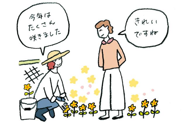 2009_P032_04.jpg