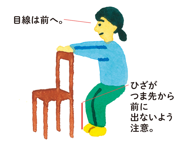 2011_P047_02.jpg