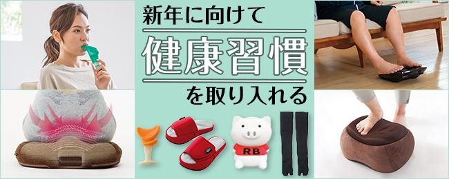 2012_001kenko.jpg