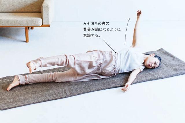 疲れっぽくて、目の下が黒ずんじゃう...。1日2分「わき腹をひねる」体操で体をリセット♪