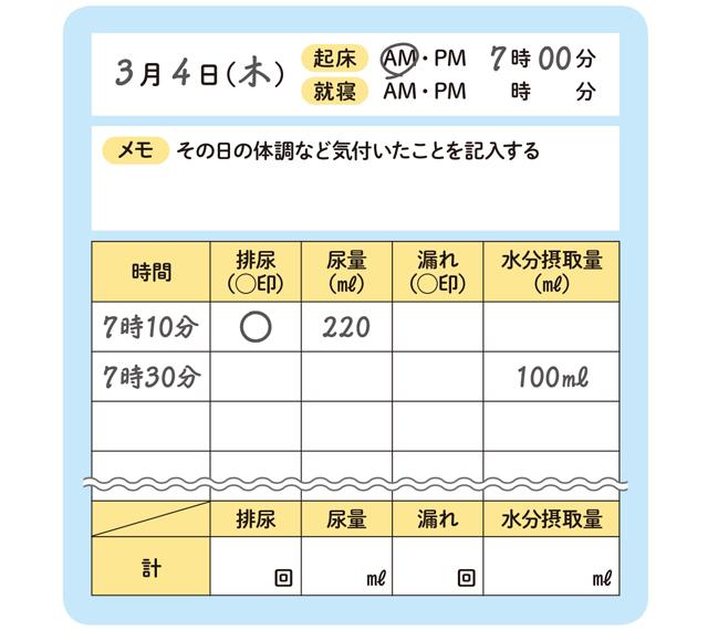 2103_P021_01.jpg