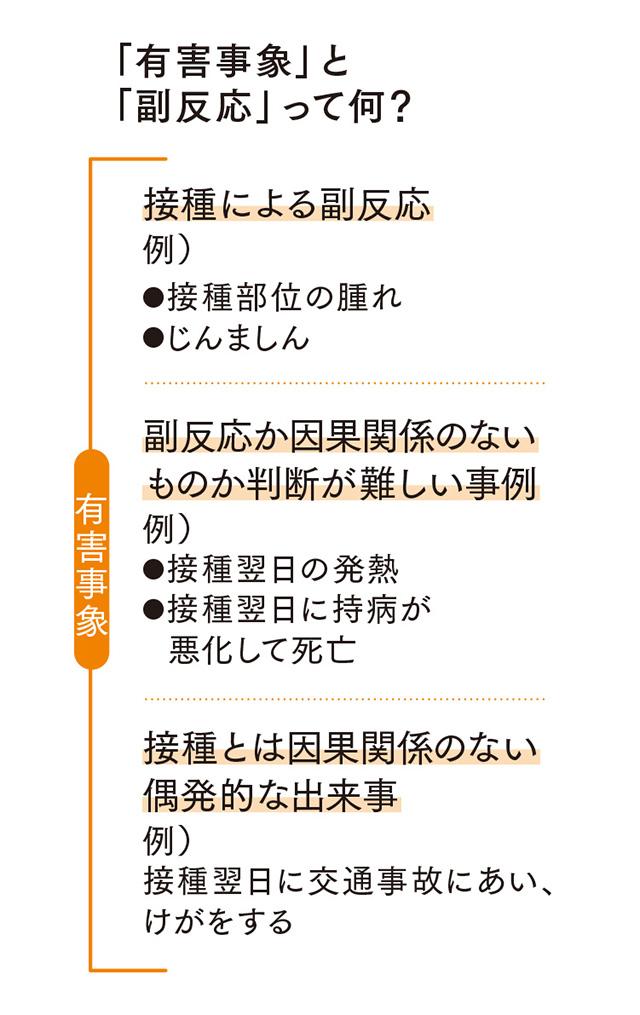 2104_P028_02.jpg