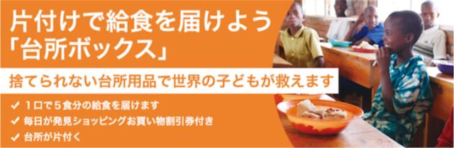 2105-daidokoro.png