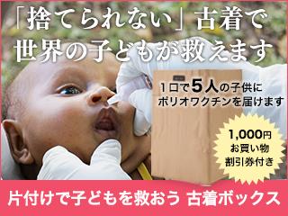 2105-furugi.jpg