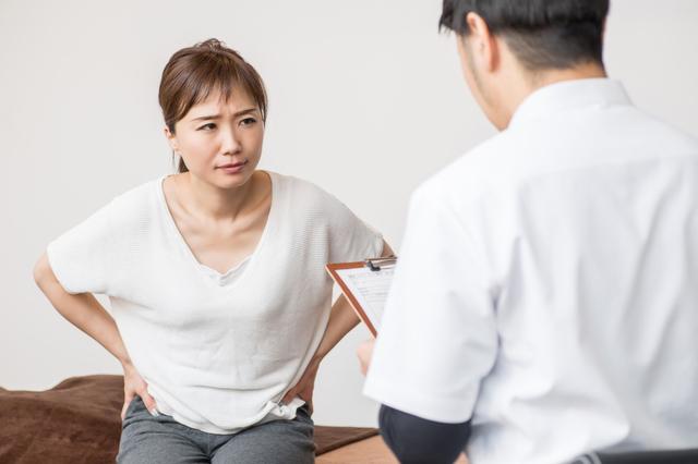 腰の痛みは心の問題!理学療法士が考える腰痛の原因