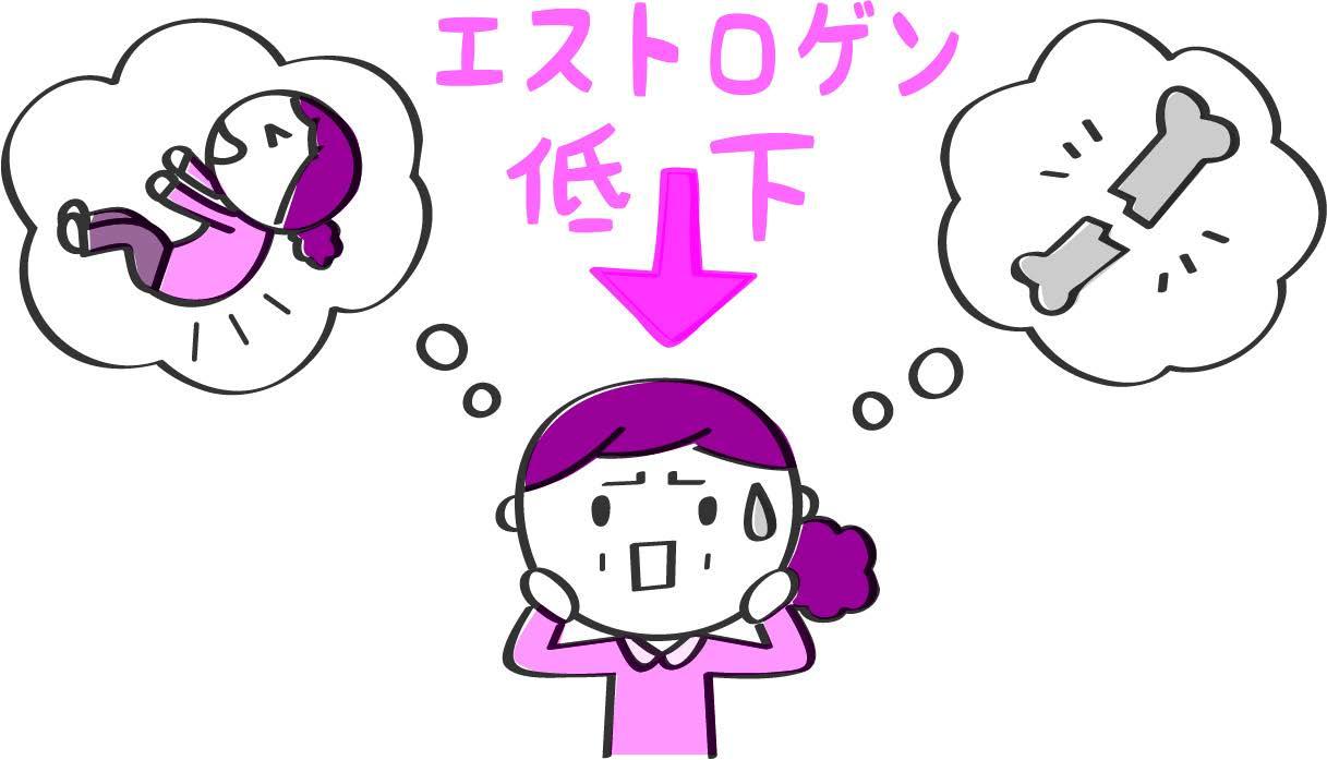 オトナ女子_ページ_114_画像_0001.jpg