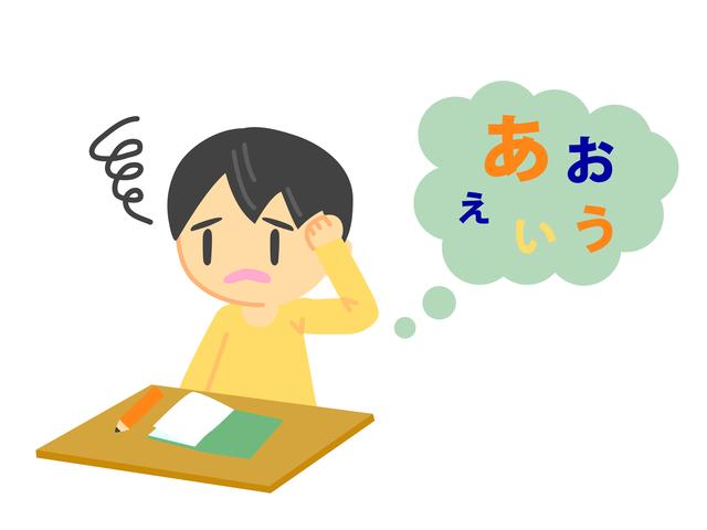 発達障害の一種である「学習障害(LD)」「サヴァン症候群」、発達障害と似ている「愛着障害」/大人の発達障害