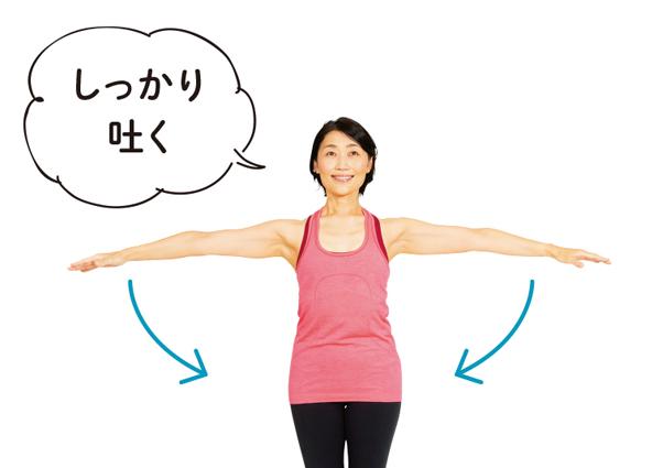 ストレス解消&快眠効果!ラジオ体操「深呼吸」のやり方/医師が解説!ラジオ体操(13)