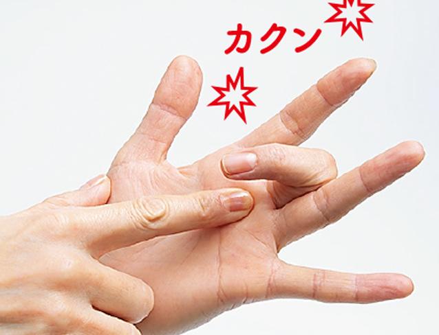 手指と手首の腱鞘炎「ばね指」「ドケルバン病」。自分でチェックする方法があります
