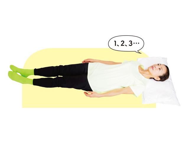 寝ていて頭を動かすと起こる「めまい」を改善!「寝返り」のススメ/小脳を鍛える体操(7)