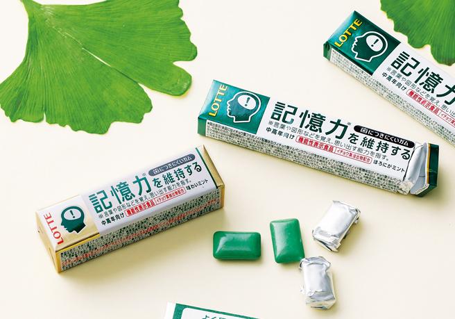 イチョウ葉抽出物が記憶力を維持してくれる⁉ 「歯につきにくいガム 〈記憶力を維持するタイプ〉」に注目