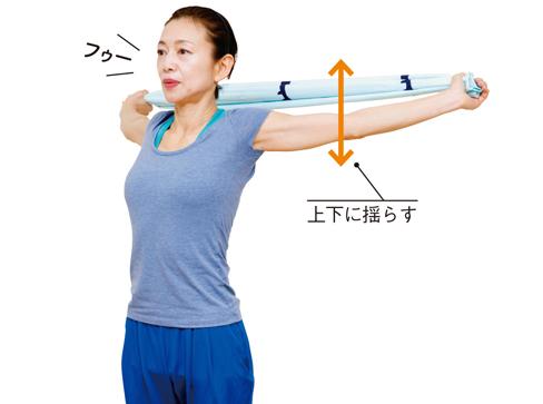 タオルを使って肩甲骨周りのストレッチ!「腕を揺らしてほぐす体操」
