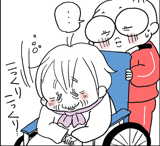 「寝てないよ〜」と言い張る義母。目を離すと車椅子でこっくり船!/なとみみわ