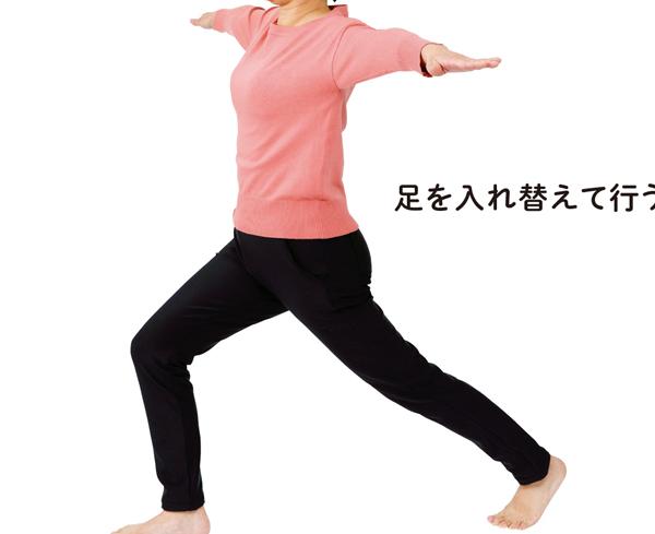 筋力を高めて腰の負担を軽くしよう!腰痛対策に「飛行機運動」