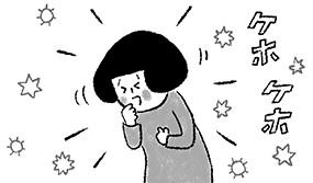 最近咳が出るな...という方必見! 乾燥の季節。潤い食材でしっかりケアしよう ねこ先生が教える!ゆるゆる健康法(14)【連載】
