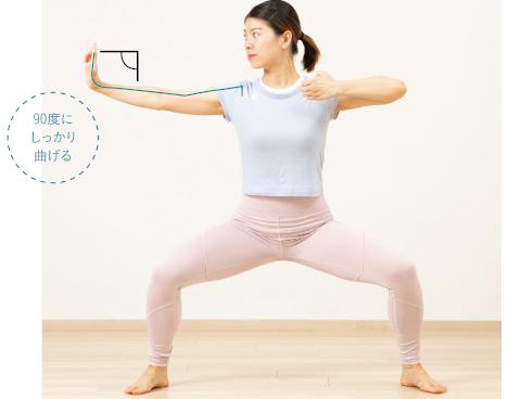 体のツボを刺激して不調を改善!動く瞑想「タイチエクササイズ」のススメ